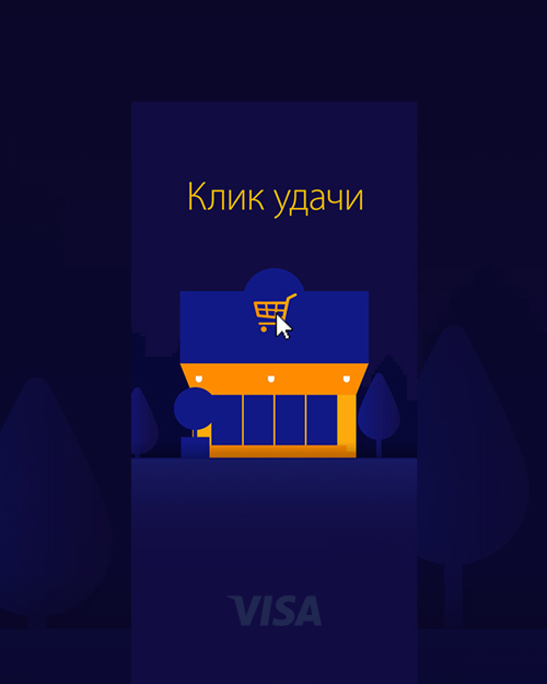 Visa Canvas