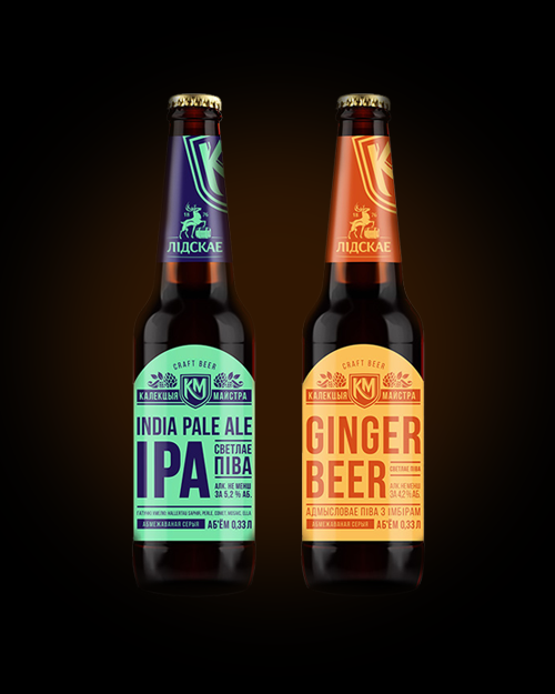 Ginger beer & IPA